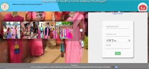 Mitanin Incentive Online Payment System for Asha workers in Chhattisgarh