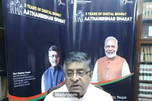 Online Conference held to commemorate five years of Digital India programme