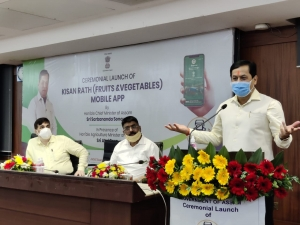 CM, Assam launches Kisan Rath (Fruits & Vegetables) Mobile App