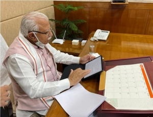 Haryana Chief Minister Sh. Manohar Lal Presented Paperless Budget through Tab on 12th March 2021