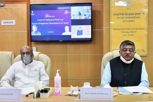Honourable Union Minister and honourable Minister of State during the launch ceremony.