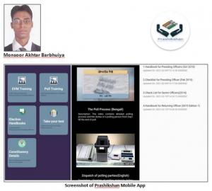 Prashikshan Mobile App - An initiative by District Election Officer Hailakandi