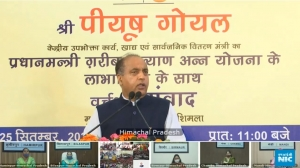Hon'ble Chief Minister, Himachal Pradesh addressing the beneficiarie and citizens during the Virtual event.