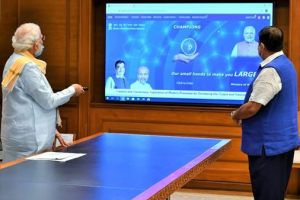 Honorable PM launched CHAMPIONS portal developed by NIC