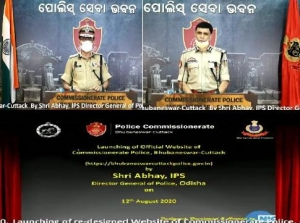 Inauguration of the new website of Commissionerate of Police Bhubaneswar-Cuttack by DG of Odisha Police Shri Abhay, IPS