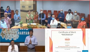 NIC-Haryana received two Gold Awards on 01/10/2021 for best implementation of National Level Projects in Haryana